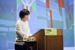 TYPO2012_Mugikura