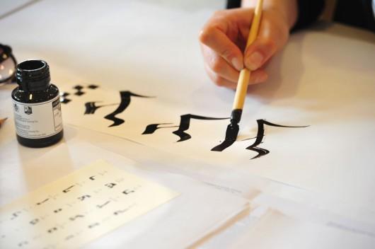 Workshop: Hebräische Kalligrafie