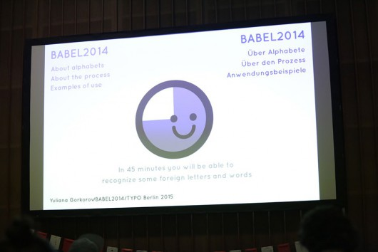 BABEL2014