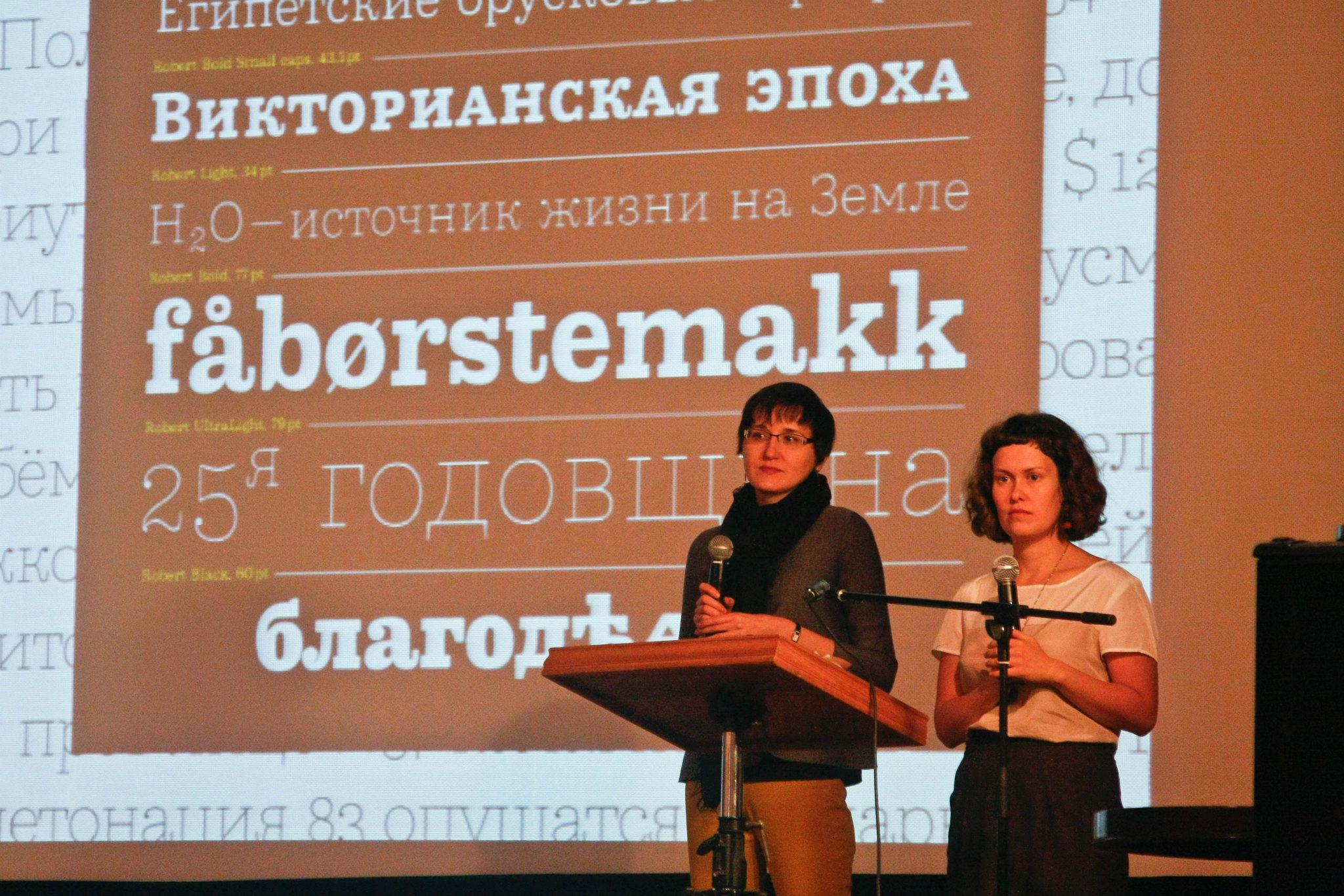 Gayaneh Bagdasaryan at Serebro Nabora
