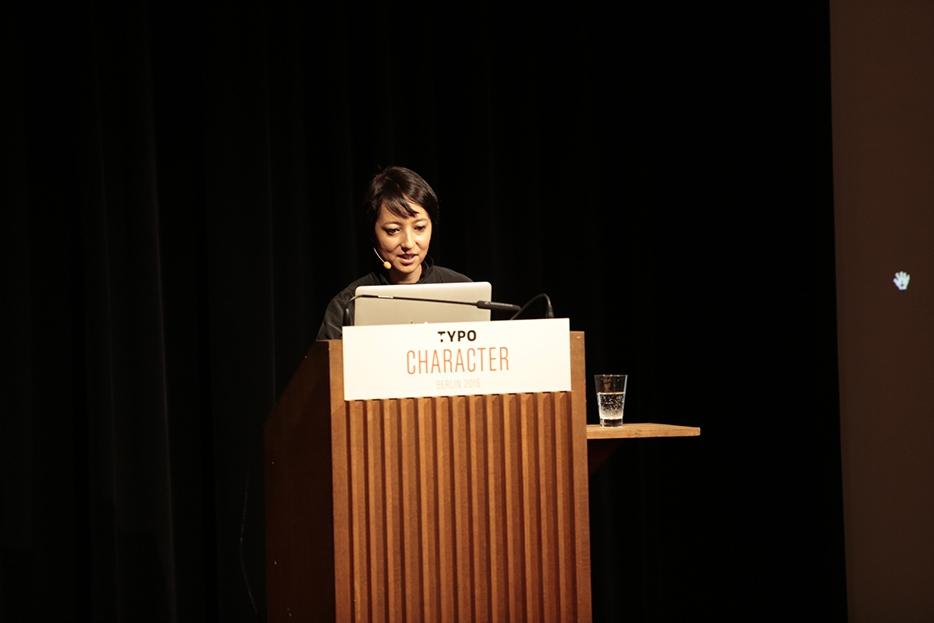 Mariko Takagi: Vom Schriftbild zur Bildschrift – das Spiel mit den Zeichen in der japanischen Typographie