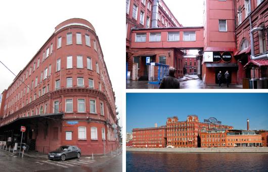 »Roter Oktober« (russ.: Красный Октябрь) ist eine ehemalige Schokoladenfabrik, nun als Kreativzentrum in Betrieb