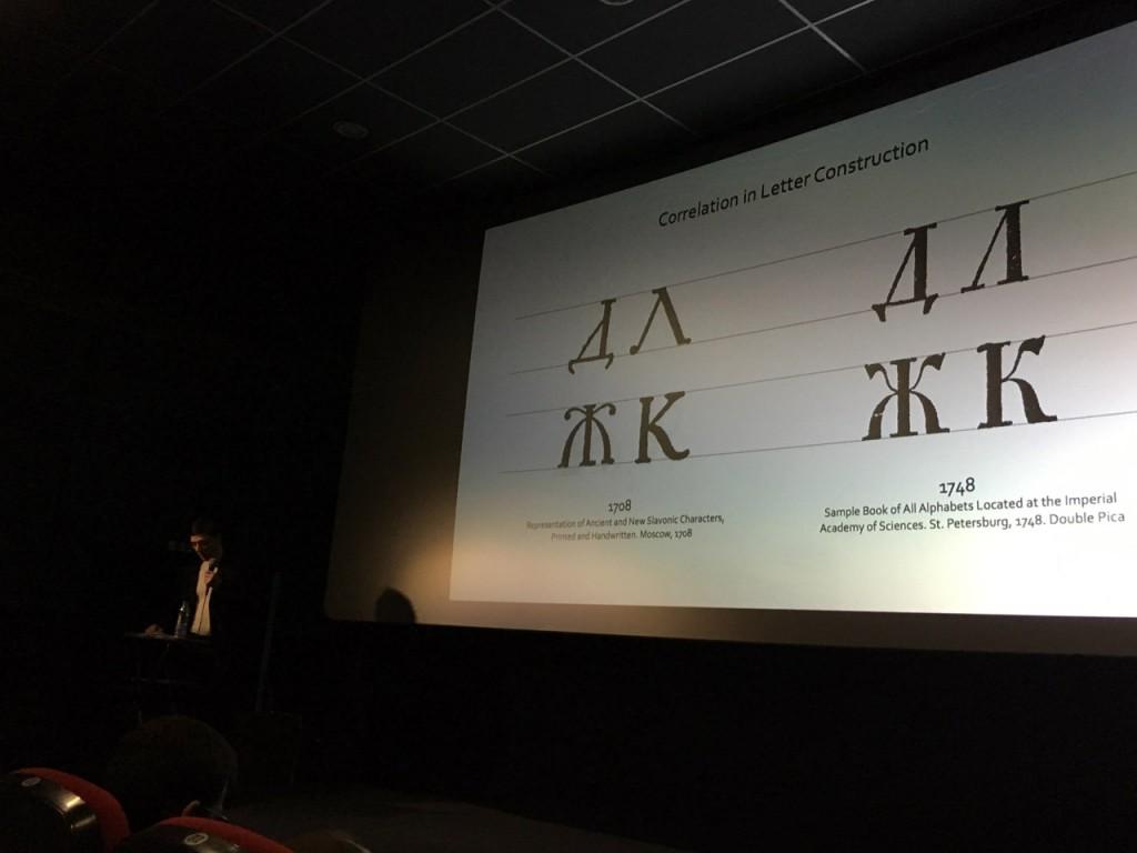 Danila Vorobiev at TYPOFEST Bulgaria 2016 2