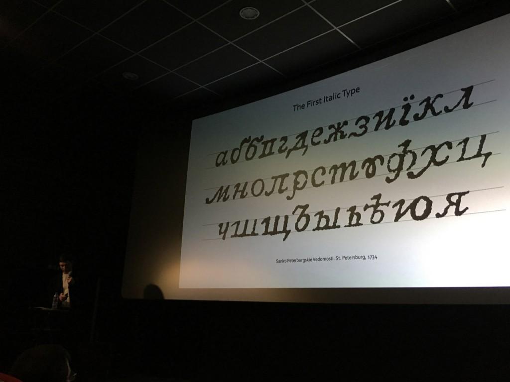 Danila Vorobiev at TYPOFEST Bulgaria 2016 3