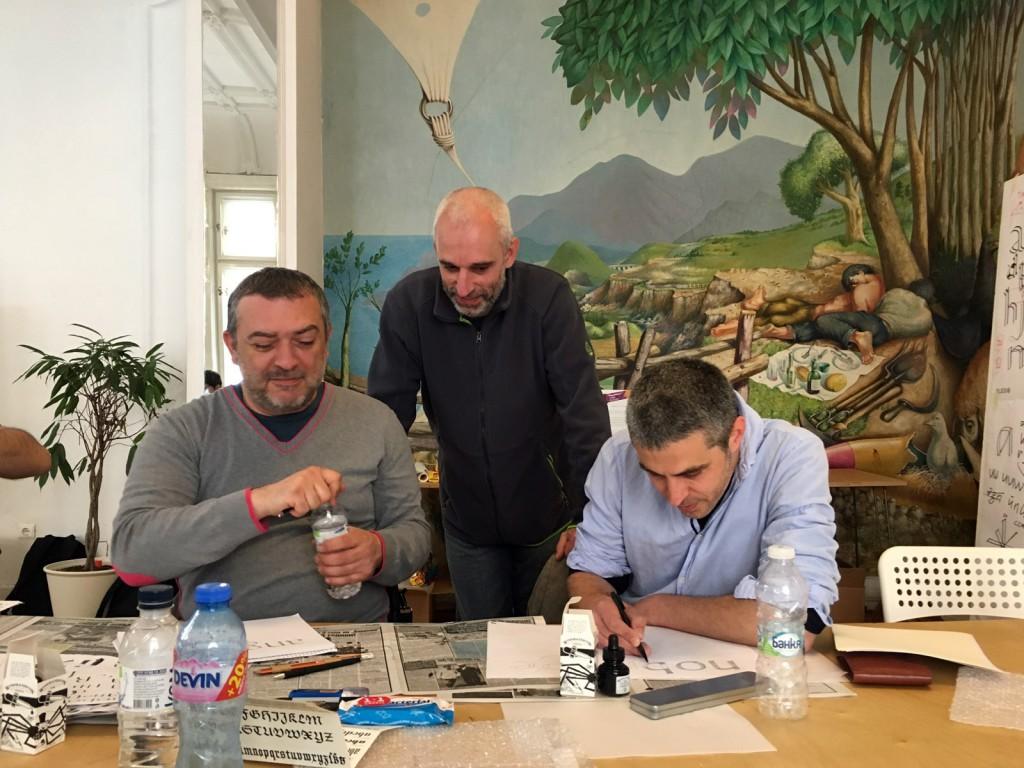 Kiril Zlatkov Boril Karaivanov Ilia Gruev 3