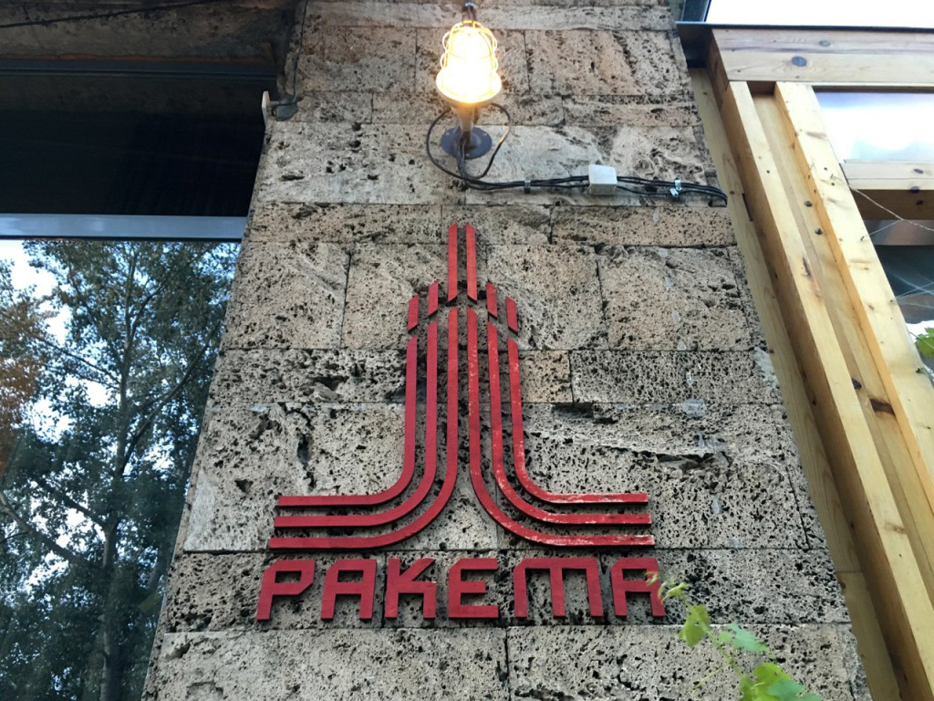 Raketa Restaurant in Sofia, Bulgaria