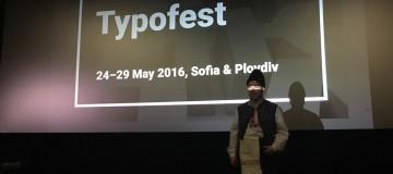 Typofest Bulgaria