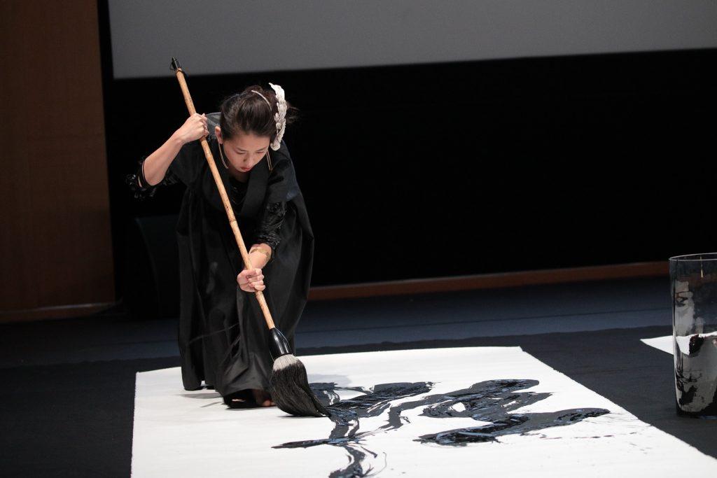 Aoi Yamaguchi © Gerhard Kassner (Monotype)